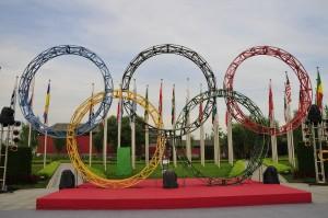 Beijing village Olympic Rings
